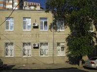 Rostov-on-Don, Gazetny alley, house 77. polyclinic