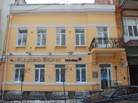 Rostov-on-Don, Gazetny alley, house 79А. bank