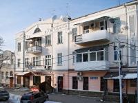 顿河畔罗斯托夫市, Gazetny alley, 房屋 79. 公寓楼
