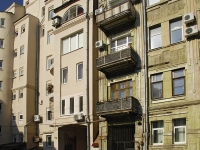 Rostov-on-Don, Gazetny alley, house 87. Apartment house