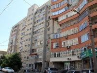 Rostov-on-Don, Gazetny alley, house 93. Apartment house