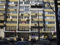 Rostov-on-Don, Gazetny alley, house 95. Apartment house