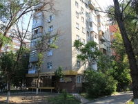 Rostov-on-Don, Gazetny alley, house 96. Apartment house
