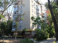 Rostov-on-Don, Gazetny alley, house 96. Apartment house