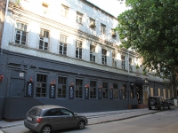 Rostov-on-Don, Gazetny alley, house 99. multi-purpose building