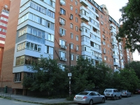Rostov-on-Don, Gazetny alley, house 100. Apartment house