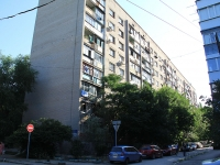Rostov-on-Don, Gazetny alley, house 111. Apartment house