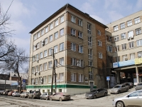 Rostov-on-Don, Zhuravlev alley, house 25. multi-purpose building