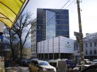 Rostov-on-Don, Zhuravlev alley, house 35А. office building