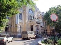 Rostov-on-Don, court Ростовский областной суд, Zhuravlev alley, house 35