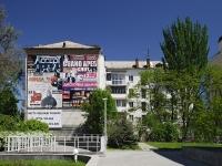 Ростов-на-Дону, Журавлева переулок, дом 43. многоквартирный дом