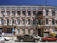 顿河畔罗斯托夫市, Zhuravlev alley, 房屋 48. 多功能建筑