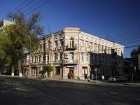 Rostov-on-Don, Zhuravlev alley, house 48. multi-purpose building