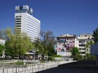 """Rostov-on-Don, hotel """"Don-Plaza"""", Zhuravlev alley, house 50"""