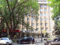 Rostov-on-Don, Zhuravlev alley, house 107. office building