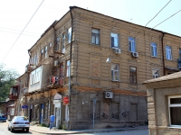 Rostov-on-Don, Koltsovsky alley, house 1. Apartment house