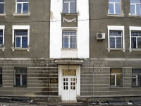 Rostov-on-Don, Koltsovsky alley, house 8. office building