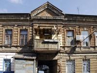 Rostov-on-Don, alley Krylovskoy, house 4. Apartment house