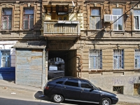 Rostov-on-Don, Krylovskoy alley, house 4. Apartment house