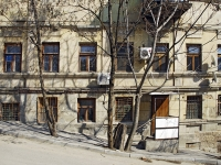 Rostov-on-Don, Krylovskoy alley, house 6. Apartment house