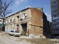 Rostov-on-Don, Krylovskoy alley, house 12. Apartment house
