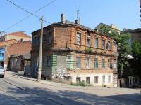 Rostov-on-Don, alley Krylovskoy, house 16. Apartment house