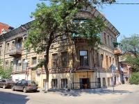 Rostov-on-Don, alley Krylovskoy, house 18. Apartment house