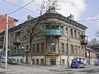 Rostov-on-Don, Krylovskoy alley, house 18. Apartment house