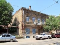 Rostov-on-Don, alley Krylovskoy, house 19. Apartment house