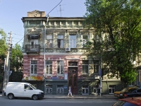 Rostov-on-Don, Krylovskoy alley, house 37. Apartment house