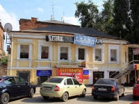 Rostov-on-Don, alley Krylovskoy, house 42. Apartment house