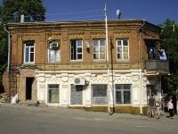 Rostov-on-Don, Universitetsky alley, house 18. Apartment house