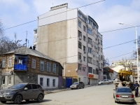 Rostov-on-Don, Universitetsky alley, house 21. Apartment house