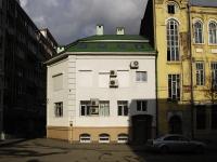 Rostov-on-Don, Universitetsky alley, house 30. office building