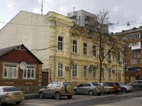 Rostov-on-Don, Universitetsky alley, house 33. prophylactic center