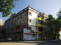 Rostov-on-Don, Universitetsky alley, house 44. Apartment house