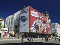 Rostov-on-Don, shopping center СОЛНЫШКО, Universitetsky alley, house 51