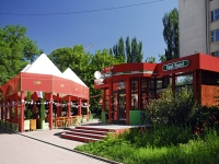 Rostov-on-Don, cafe / pub McWings, Universitetsky alley, house 56/158