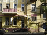Rostov-on-Don, Universitetsky alley, house 57. Apartment house