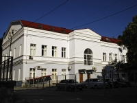 Ростов-на-Дону, Университетский переулок, дом 93. учебный центр