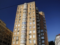 Rostov-on-Don, Universitetsky alley, house 95. Apartment house