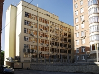 Rostov-on-Don, office building Ростелеком, Universitetsky alley, house 97