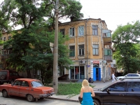 Rostov-on-Don, Universitetsky alley, house 107. Apartment house