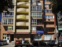 Rostov-on-Don, Universitetsky alley, house 117. Apartment house