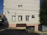 Rostov-on-Don, Krepostnoy alley, house 30. Apartment house