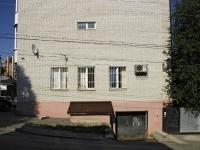 Rostov-on-Don, Krepostnoy alley, house 30. Apartment house