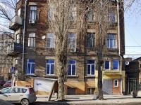 Ростов-на-Дону, Крепостной переулок, дом 66. многоквартирный дом