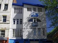 Ростов-на-Дону, Крепостной переулок, дом 68. офисное здание