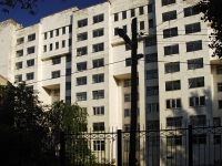 Ростов-на-Дону, Крепостной переулок, дом 80. органы управления