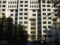 Rostov-on-Don, Krepostnoy alley, house 80. governing bodies